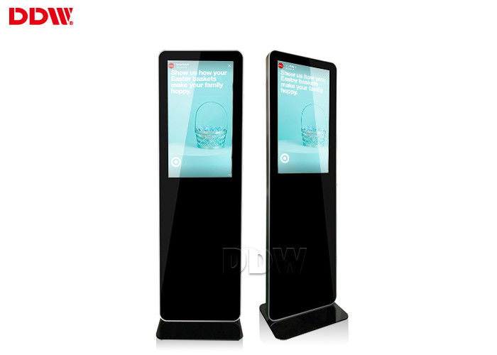 Customized High brightness Stand Alone Digital Signage screen Black  White Frame Color 500cd/m2 16.7M